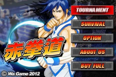 بازی اندروید مبارزه کونگ فو - Kung Fu Do Fighting