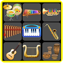 آلات موسیقی برای کودکان و نوجوانان