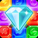 درخشش الماس - انتخاب بلاک