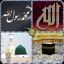 تصویر زمینه مذهبی