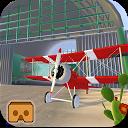 پادشاه آسمان - نبرد هواپیما