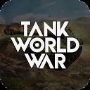 جنگ جهانی تانک