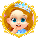 شاهزاده خانم عزیز - مراقبت سلطنتی