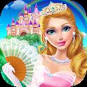 جادوی شاهزاده خانم سلطنتی