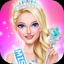 ملکه زیبایی - سالن دختر ستاره