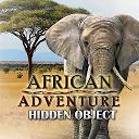 شی پنهان - ماجراجویی آفریقا