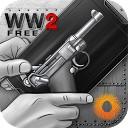 شبیه ساز سلاح جنگ جهانی دوم