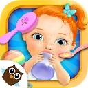 مهد کودک و حمام کودک شیرین