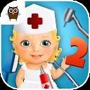 بیمارستان بچه های شیرین و کوچولو