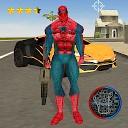 قهرمان عنکبوتی