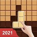 بازی سودوکو بلوک چوب - پازل کلاسیک رایگان مغز