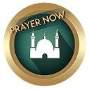 دعا اکنون - زمان اذان نماز مسلمانان