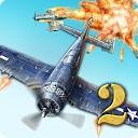 تیرانداز هواپیما