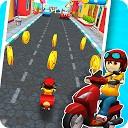 اسکوتر سوار خیابان