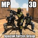 نیروهای ویژه