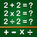 بازی بازی های ریاضی یاد بگیرید