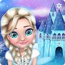 خانه پرنسس یخی
