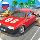 شبیه ساز ماشین روسی