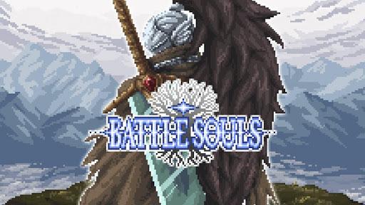 بازی اندروید نبرد ارواح - Battle Souls