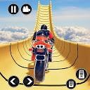 مسیر دشوار شیرین کاری  مگا رمپ موتور
