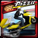 پسر تحویل دوچرخه پیتزا