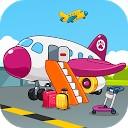 ماجراجویی فرودگاه کودکان و نوجوانان