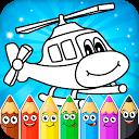 بازی صفحات رنگ آمیزی برای کودکان - حمل و نقل