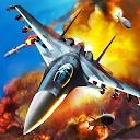 مجموعه هواپیماهای جنگی