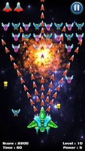 بازی اندروید حمله کهکشان - تیرانداز بیگانه - Galaxy Attack: Alien Shooter