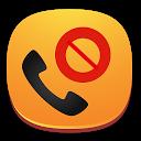 نرم افزار رد تماس مزاحم