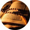 دعای جوشن کبیر همراه با ترجمه