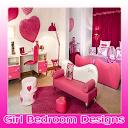 طراحی اتاق خواب دختران