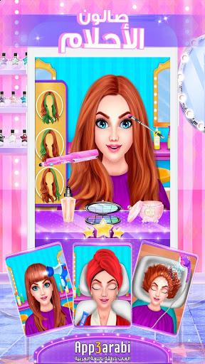 بازی اندروید سالن زیبایی رویایی - آرایش موهای شاهزاده خانم - Dream Beauty Salon: Princess Girl Hair Makeup Game