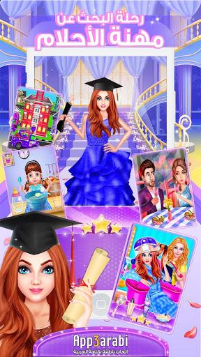 بازی اندروید بازی کار رویایی - سالن آرایش مو پرنسس - Dream Work Game: Princess Girl Hair Makeup Salon