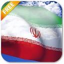 پس زمینه زنده پرچم ایران