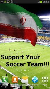 نرم افزار اندروید پس زمینه زنده پرچم ایران - 3D Iran Flag Live Wallpaper
