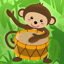 موسیقی آلات کودک