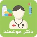 دکتر هوشمند - دارو و بیماری