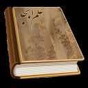 کد ابجد