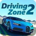 منطقه رانندگی 2