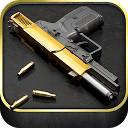 تفنگ من
