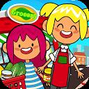بازی فروشگاه مواد غذایی من - سوپر مارکت یادگیری