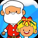 کریسمس من - تعطیلات بچه ها
