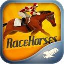 مسابقات قهرمانی اسب سواری