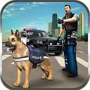 حمله سگ پلیس
