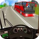 راننده واقعی اتوبوس کوهستان