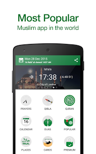 نرم افزار اندروید مسلمان - Muslim Pro: Prayer Times Quran