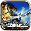 جنگ هواپیما