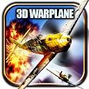 جنگ جهانی هوایی