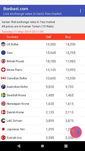 نرم افزار اندروید بن بست - Iranian Rial Rates in Free Market - Bonbast.com
